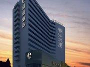 Qianlvchen Hotel Ginza - Kunming