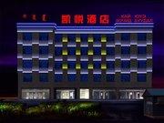 锡林郭勒盟二连浩特市凯悦大酒店