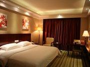 Dong Shan Hotel - Guangzhou
