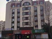 eStay Apartments Guangzhou