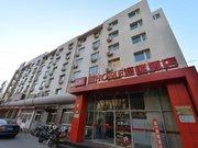 飘HOME连锁酒店(北京西客站店)
