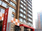飘HOME连锁酒店(北京建国门店)