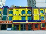 7天连锁酒店(晋州信誉楼店)