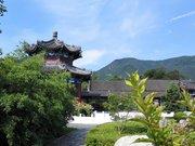 Sanyuan Xiangshan Business Hotel - Beijing
