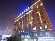 JI Hotel Ningbo Yinzhou Incity