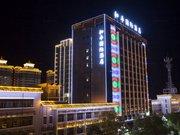 怀化芷江和平国际酒店