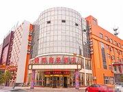 德州庆云锦都商务酒店