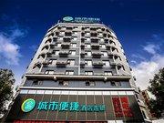 城市便捷酒店(武汉东吴大道轻轨站店)