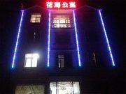 罗平金鸡峰花海公寓