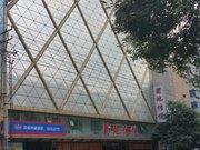 汉庭(锦州洛阳路中央街店)