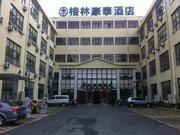 格林豪泰(芜湖经开区港湾路店)