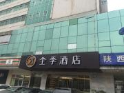 Ji Hotel(Xi'an Gaoxin Road Branch)