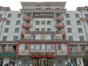 威海泉盈假日酒店(原召文阁酒店)
