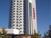汉庭酒店(丹东火车站店)
