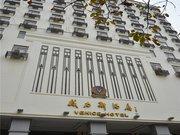 Guangzhou Venice Hotel