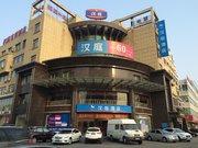 汉庭酒店(营口鲅鱼圈世纪广场店)