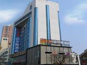 九江天海迈尔斯连锁酒店(烟水亭店)