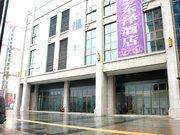汉中东泽酒店