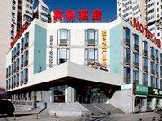 Motel 168 Beijing South Railway Station