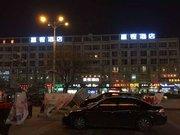 Star hotel(Yangzhou Plaza)