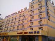 如家快捷酒店(三河市102国道永旺梦乐城店)
