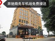 Chongqing Lifeng Hotel(Jiangbei Airport Branch)