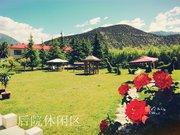 西藏林芝中海花园酒店