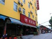 Yi lai guangzhou Che Bei Hotel