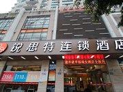 Rest Motel Hotel Rui'an Zhongtong Branch
