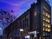 H酒店·西安明城墙西门外精品店