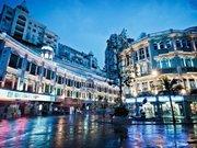Xiamen Modern Yaju Hotel