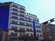 如家快捷酒店(齐齐哈尔龙南街店)