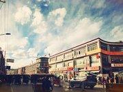 西藏拉萨华宇天都国际酒店