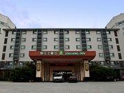 锦江之星风尚老街酒店