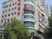 汉庭怡莱酒店(西安明城墙东门店)