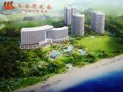 阳江南海湾花园酒店式公寓