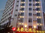 昭通巧家美豪大酒店
