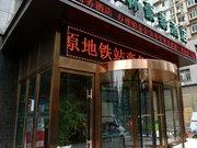 格林豪泰酒店(西安龙首原地铁站商务酒店)