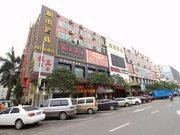 Shenzhen Dushi Inn(Xixiang Subway Station)