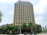 广汉岷江瑞邦大酒店