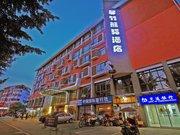 都江堰馨竹熊猫精品酒店