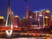 重庆两江印象酒店