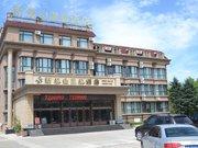 五大连池风景区新泉山温泉酒店