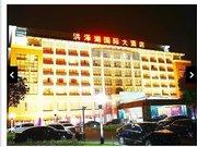 洪泽湖国际大酒店