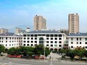 平和洲际大酒店