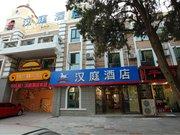 汉庭酒店(秦皇岛北戴河老虎石店)