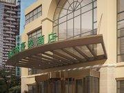 格林豪泰酒店(建湖欧堡利亚店)