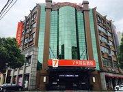 7天优品酒店(湖州南浔南方新世界店)