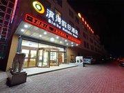 富蕴滨河假日酒店
