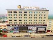 锦江之星(品尚)保定白洋淀酒店
